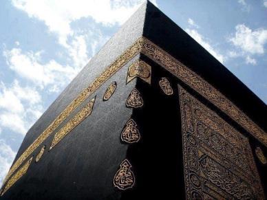 Inside-Kaabah